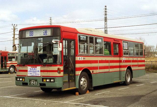バス 小湊