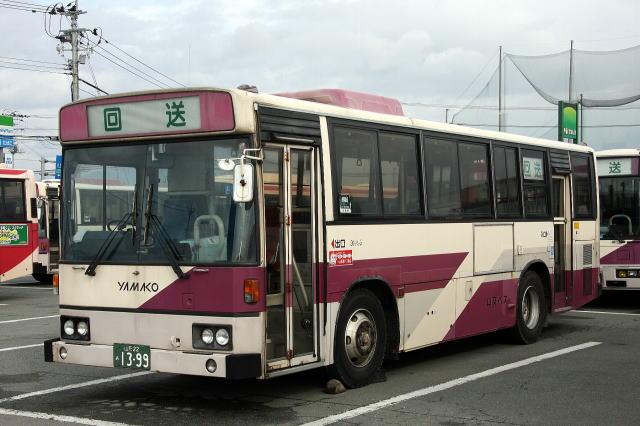 バス 山形