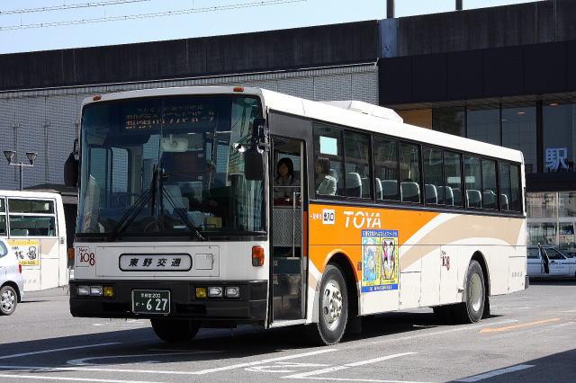 東野交通 黒磯営業所 大田原営業所 車両 画像 写真 全国の路線バス ...