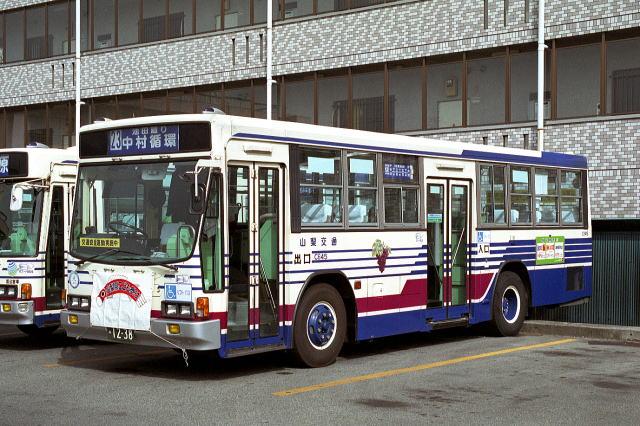 山梨交通グループ 画像 写真 全国の新旧路線バス 車両資料館 BJ41-Vの部屋